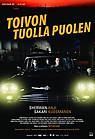 Toivon_tuolla_puolen